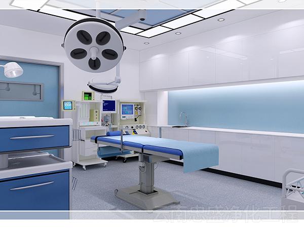 曲靖外科手术室净化工程