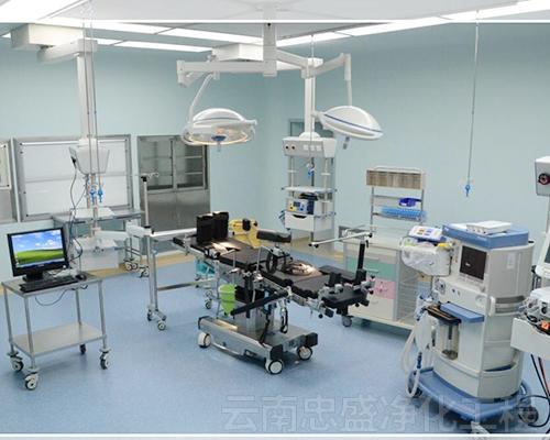 牙科手术室净化工程