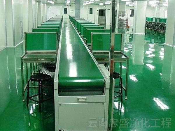 红河食品厂房净化车间维护