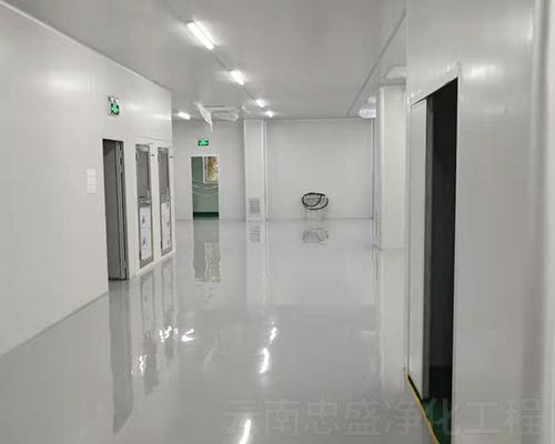 云南曲靖gmp无尘车间工程