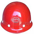 昆明艾尼玻璃鋼紅色安全帽