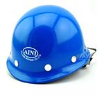 昆明艾尼玻璃鋼蘭色安全帽
