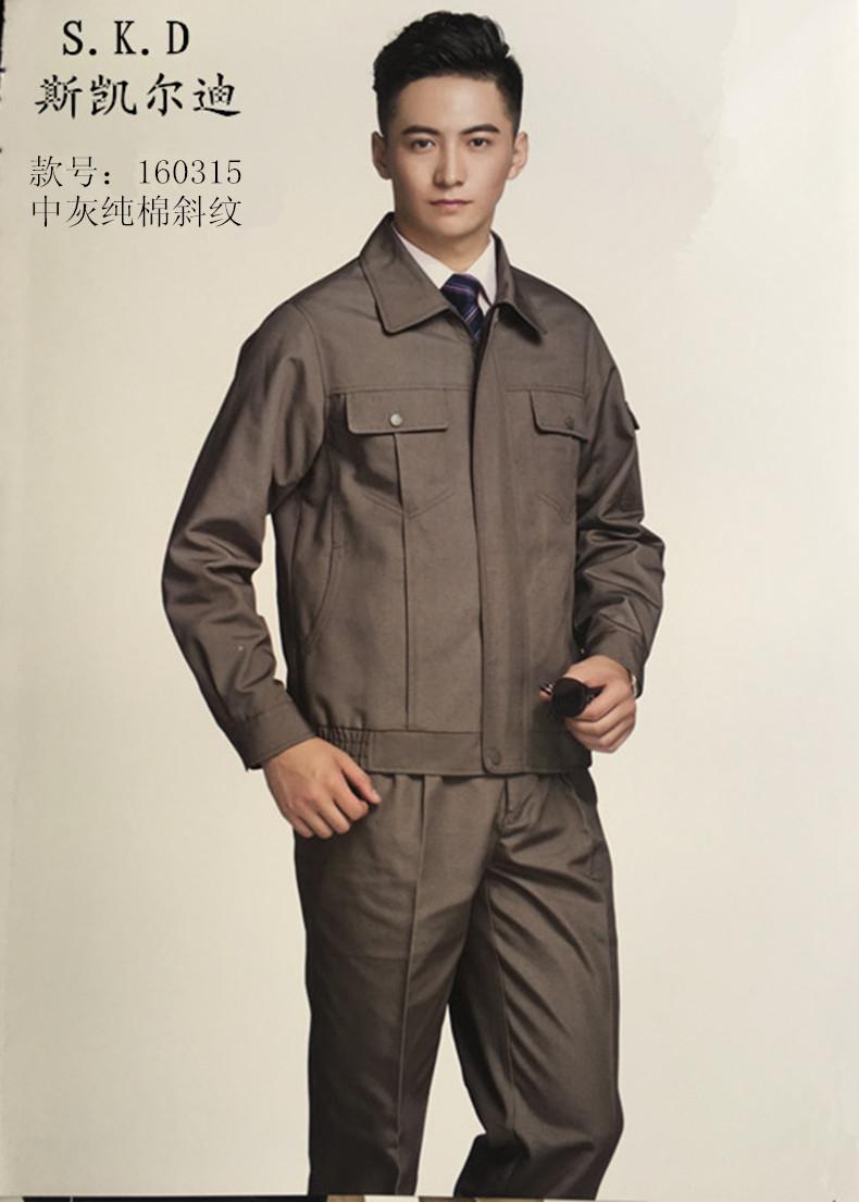 云南企業勞保服