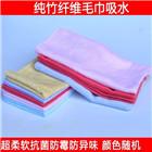 昆明竹纤维毛巾