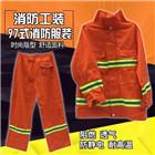 云南普通训练消防服