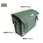 昆明綠色大號工具包