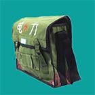 云南綠色帆布工具包