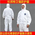 云南一次性無紡布聯體防護服