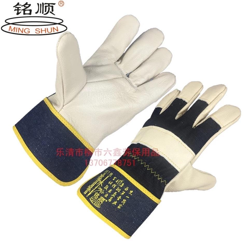 昆明勞保手套