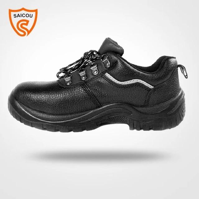 昆明賽固安全鞋3