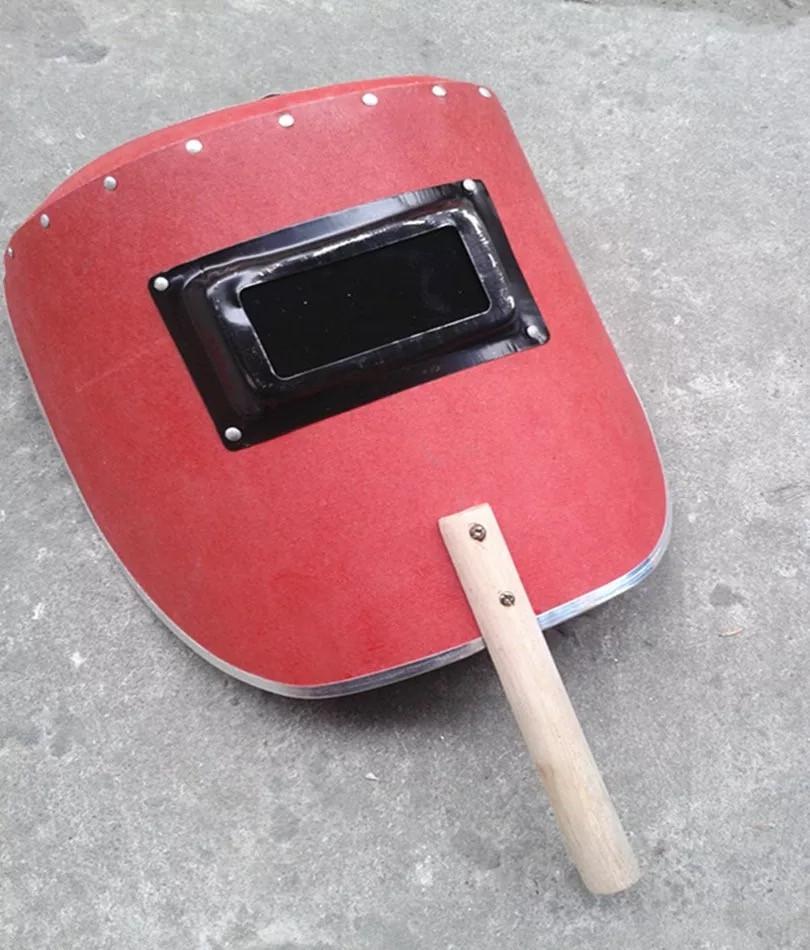 昆明包邊手提電焊面罩