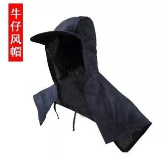 云南防塵帽