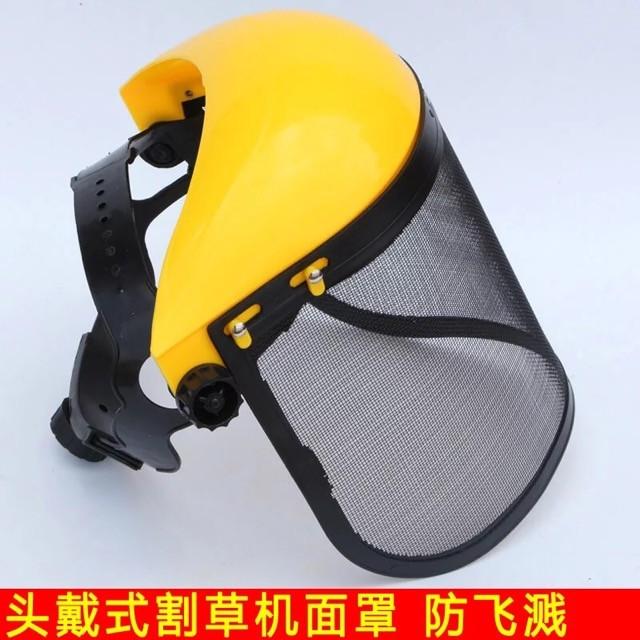昆明鋼絲網面罩