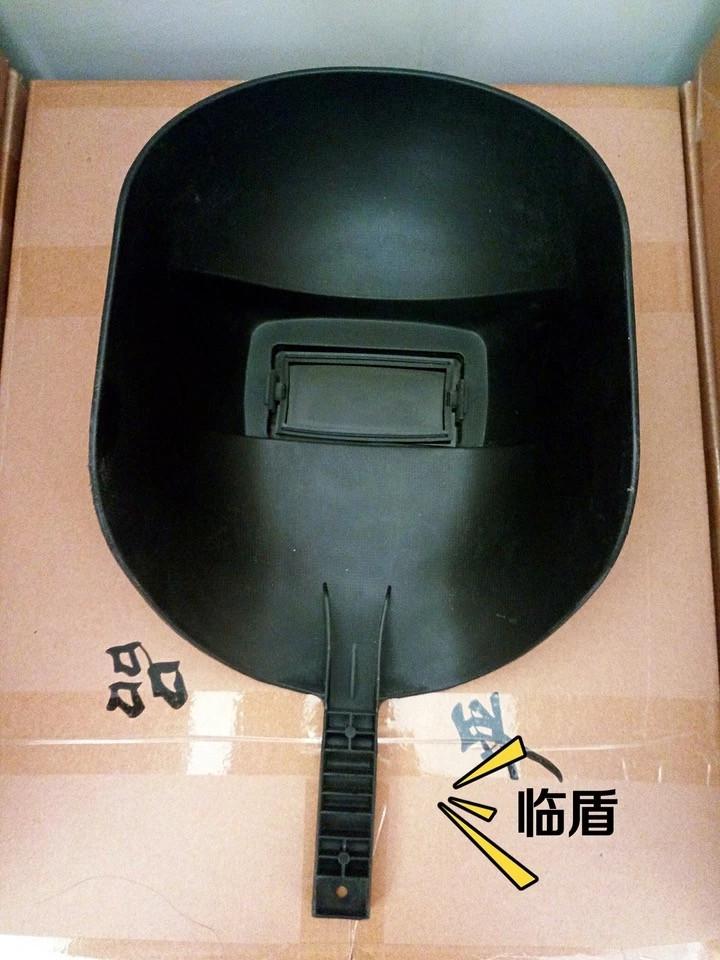 昆明黑色塑料手提電焊面罩
