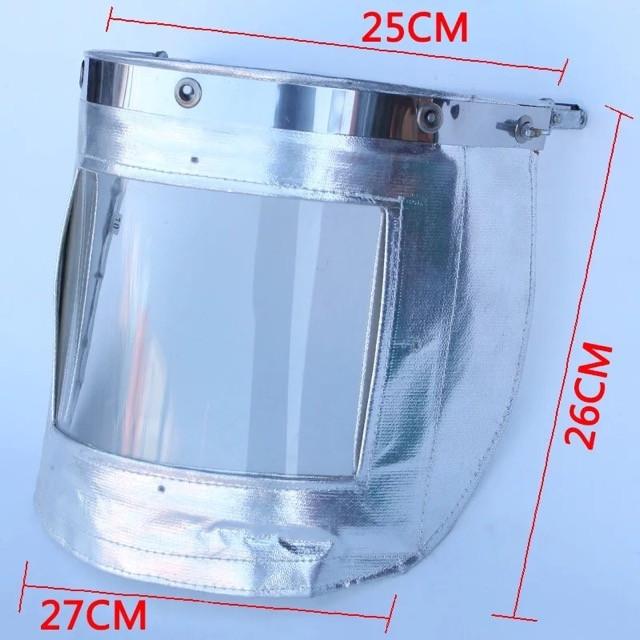 昆明配帽式鋁箔防護面罩