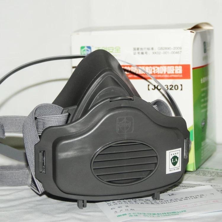 昆明潔創320防塵口罩