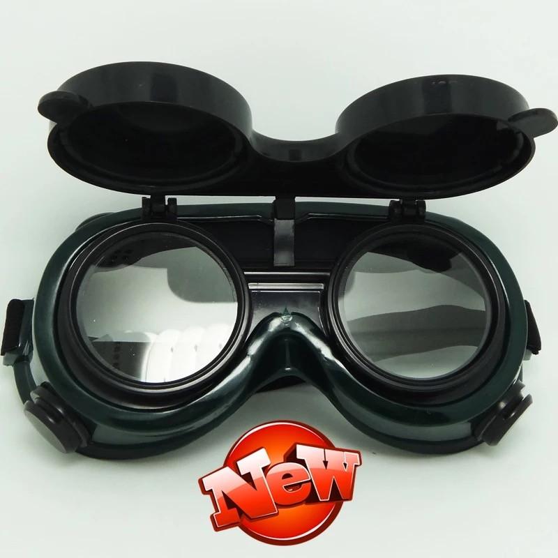 昆明雙層翻蓋電焊眼鏡