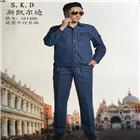 昆明161406薄型牛仔长袖工作服