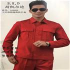 昆明168908大红长袖斜纹长袖工作服