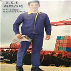 昆明169804湖藍拼黃滌棉帆布工作服