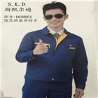 昆明169861深藍拼菜黃的卡工作服