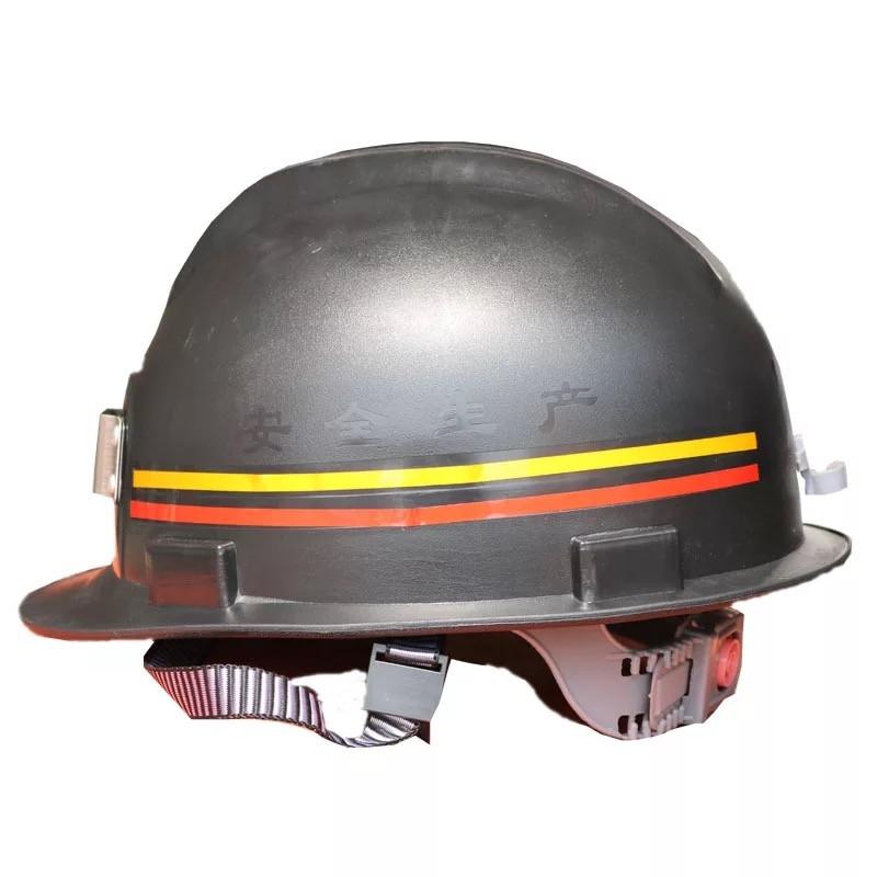 昆明ABS礦工安全帽