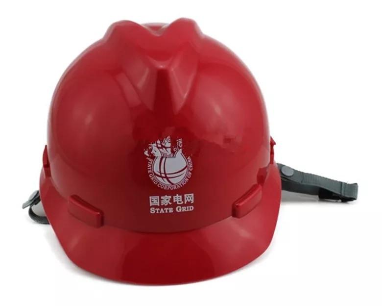昆明北京艾尼V型紅色安全帽