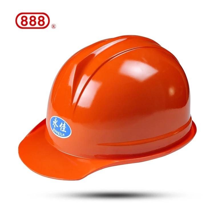 昆明永佳888C橘黃色安全帽