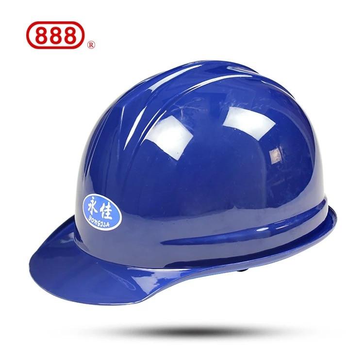 昆明永佳888C蘭色安全帽