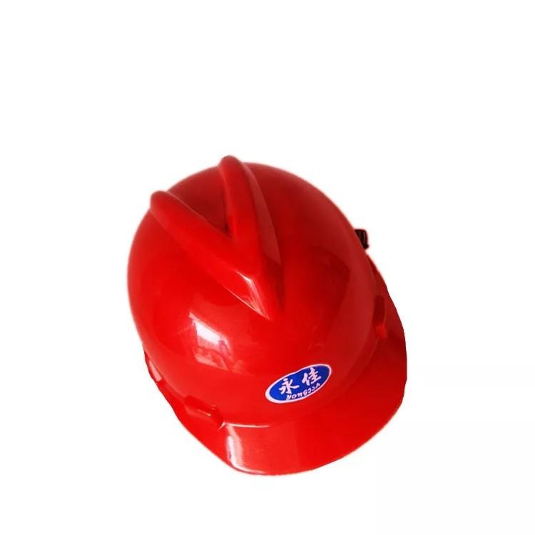 昆明永佳V型紅色安全帽