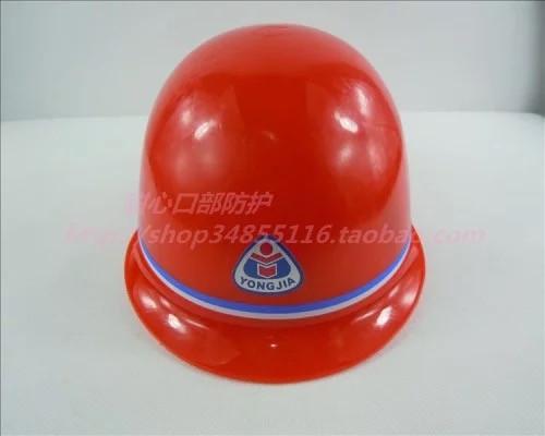 昆明永佳B-1紅色安全帽