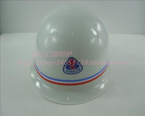 永佳888B白色安全帽