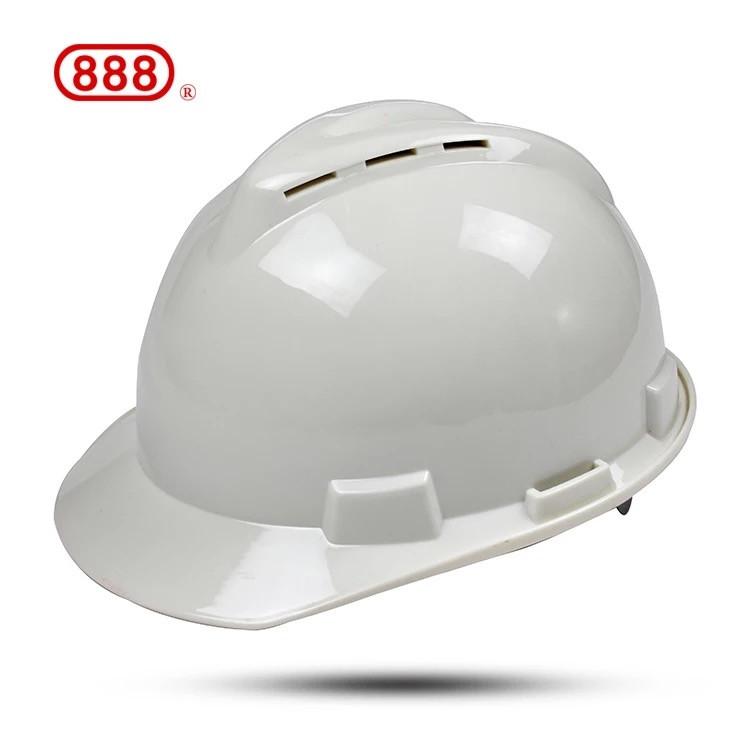 昆明永佳透氣型白色安全帽