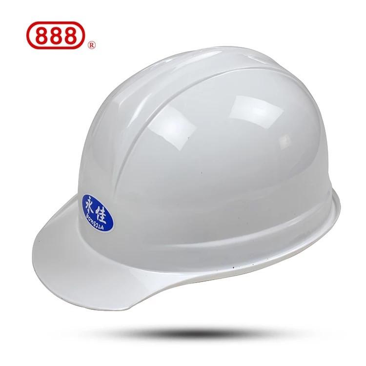 永佳888C白色安全帽