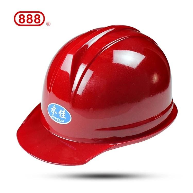 永佳888C紅色安全帽