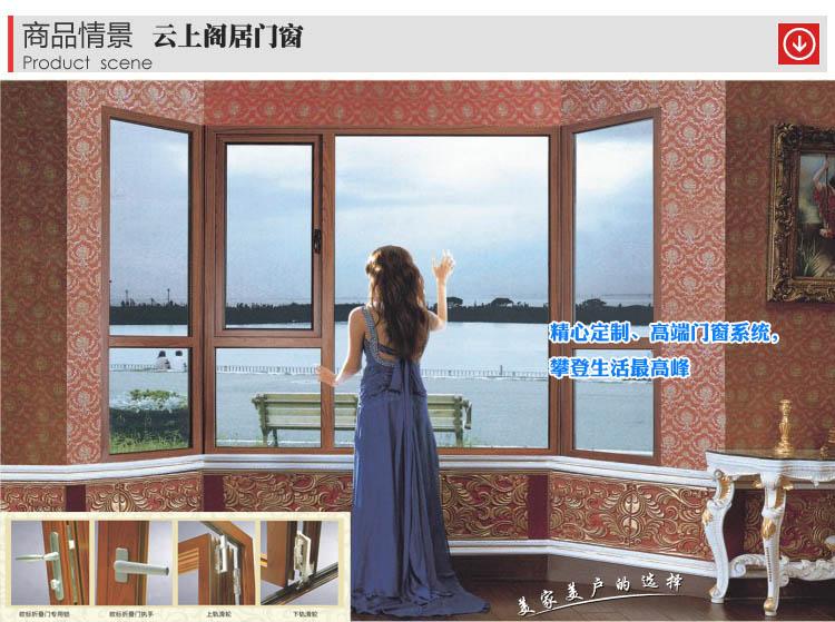 雲南AG8亚洲鋁門窗圖片