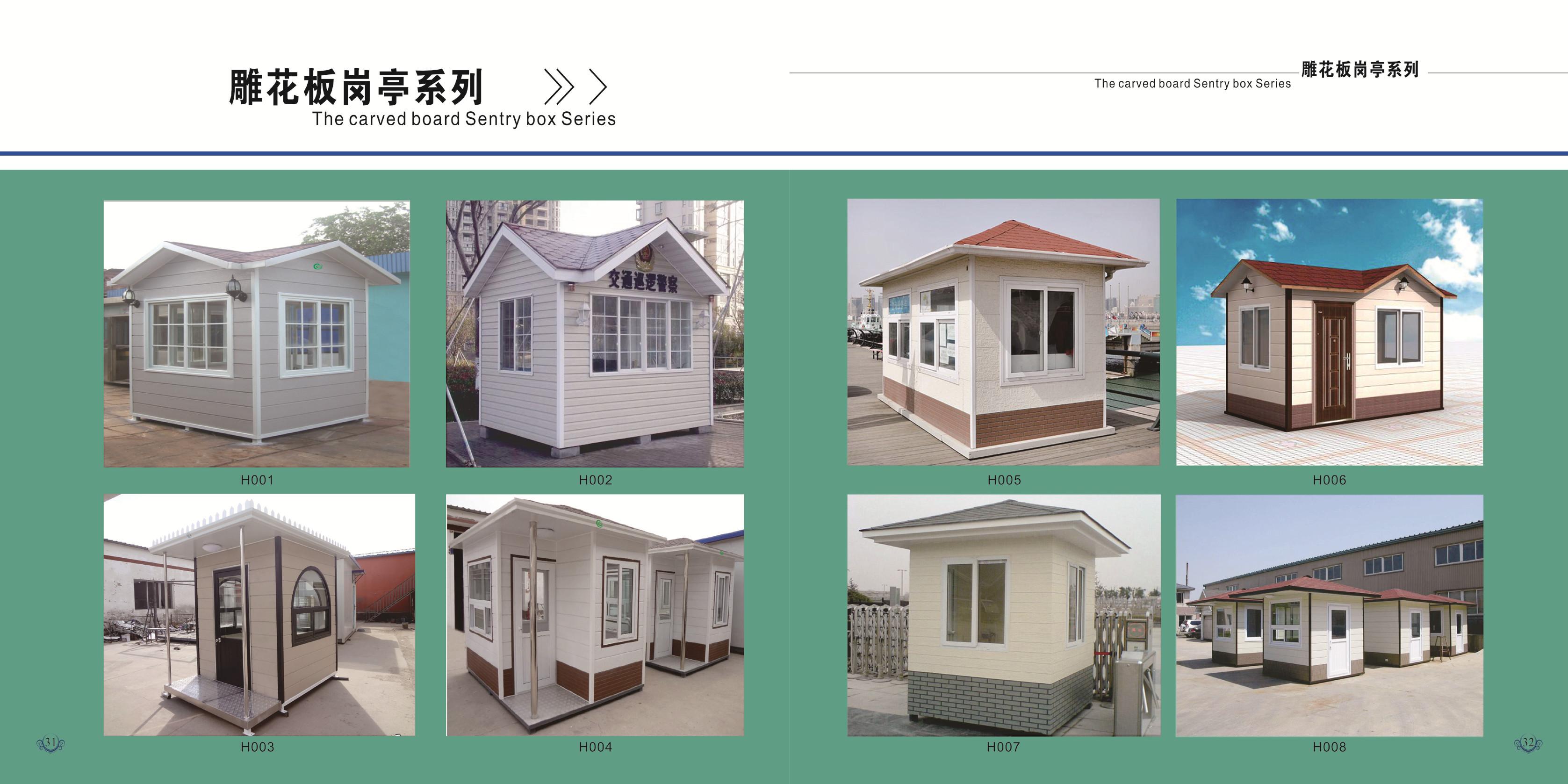 云南崗亭生產廠家圖片展示