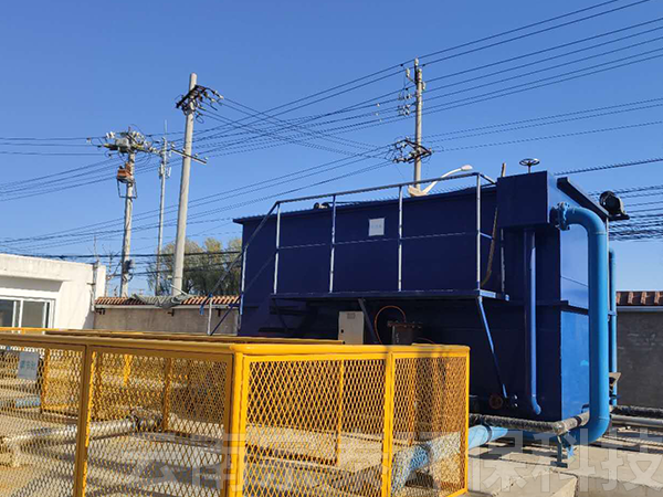 食品厂污水一体化处理设备