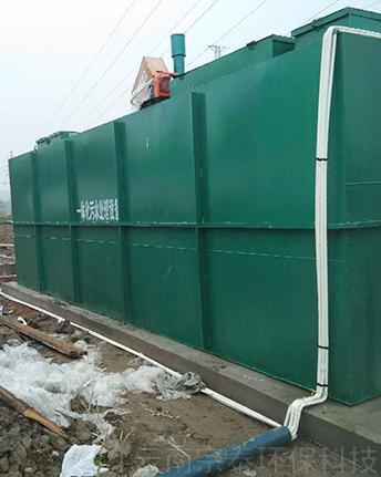 醫院汙水一體化處理設備