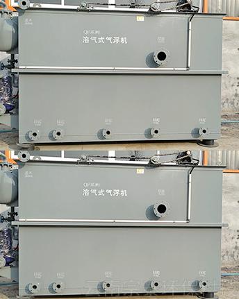餐饮废水处理气浮机