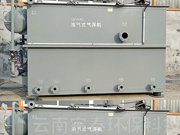 云南餐饮废水处理气浮机