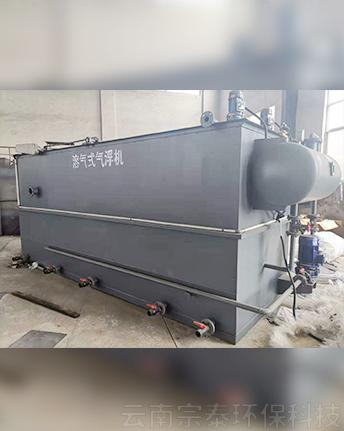 工業汙水氣溶氣浮機