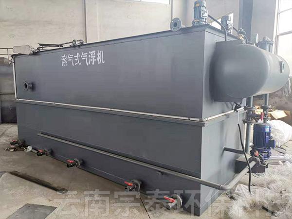 工业污水气溶气浮机