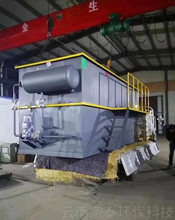 平流高效溶氣氣浮機