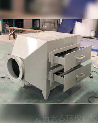 不锈钢活性炭气味处理设备