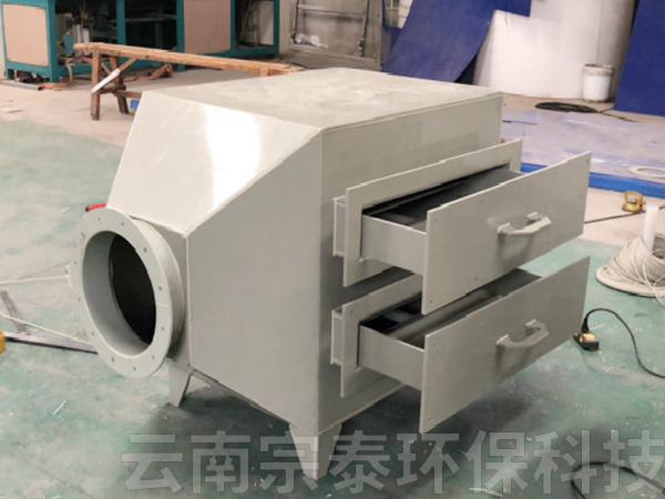 玉溪不锈钢活性炭气味处理设备生产厂家