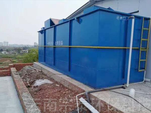 埋式一体化污水处理设备厂家直销