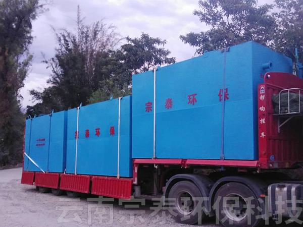 丽江医疗污水处理中一体化污水处理设备