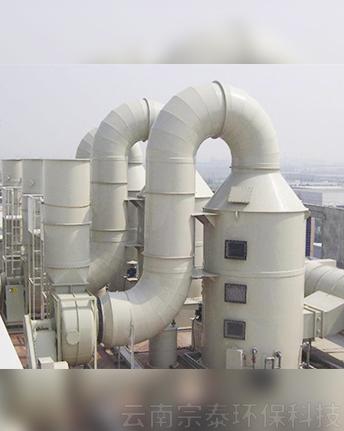 塑料厂净化气味处理
