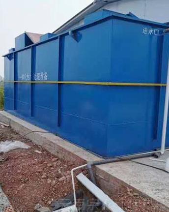 云南楚雄地埋一体化污水处理设备
